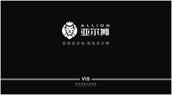 亚尔狮金属全新VI升级,展现高端品牌基调